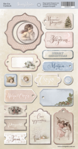 Чипборд от Scrapmir ''Shabby Winter'', 18 шт