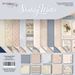 Набор бумаги ''Shabby Winter'' от Scrapmir, 20*20 см, 10 листов