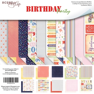 Набор бумаги ''Birthday Party '' от Scrapmir, 20*20 см, 10 листов