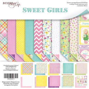 Набор бумаги ''Sweet Girls'' от Scrapmir, 30*30 см, 10 листов